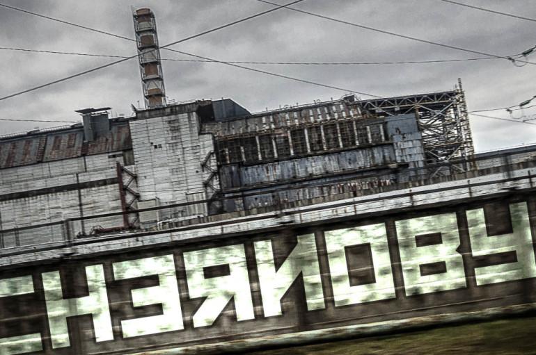Dal Mondo – Ucraina – Chernobyl, 30 anni dopo