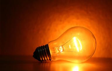 Cosenza: Lega Consumatori, Federconsumatori e Unione Nazionale Consumatori organizzano seminario sul tema Bonus Energia