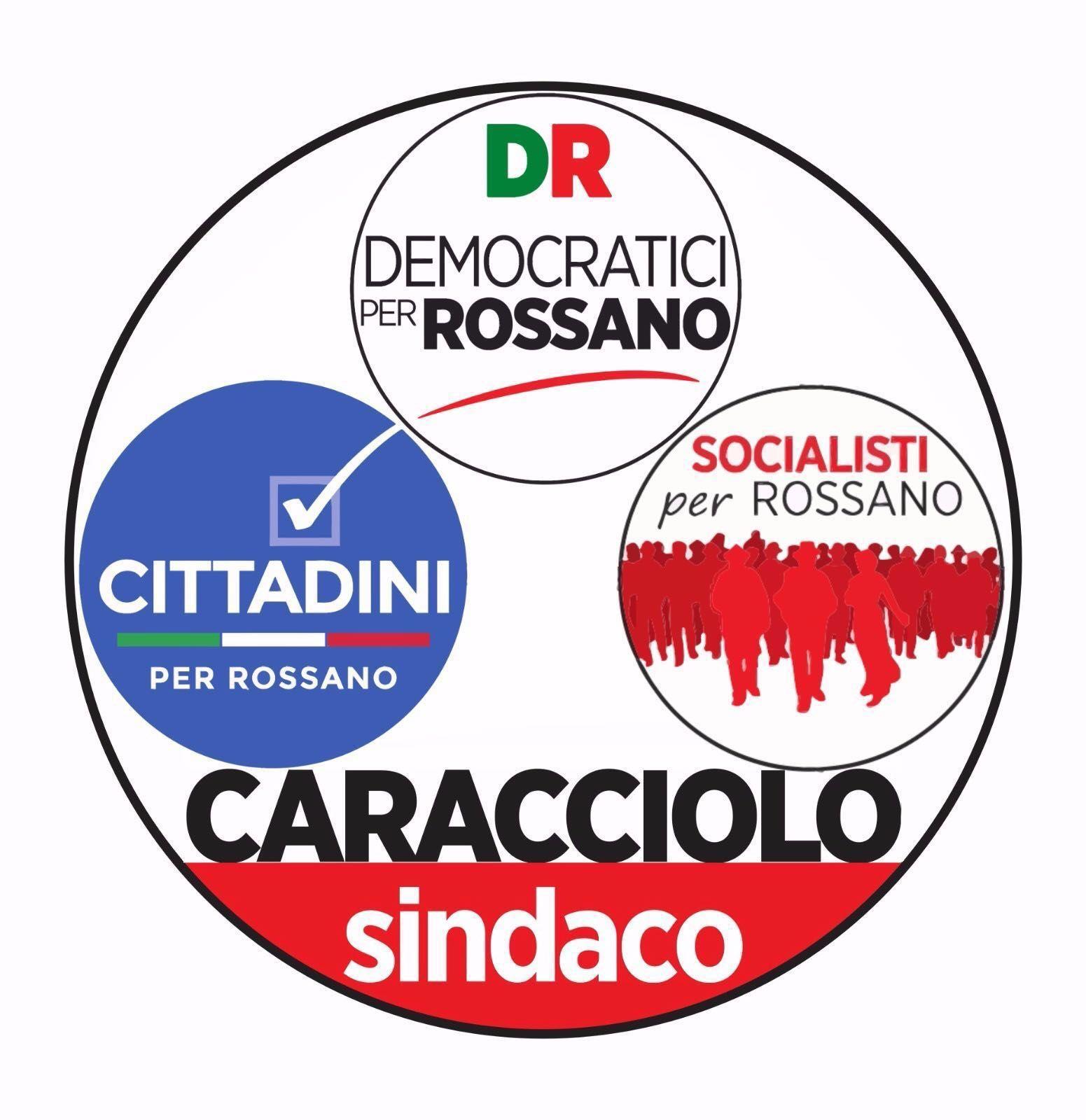 democratici_socialisti_cittadini_per_rossano_logo
