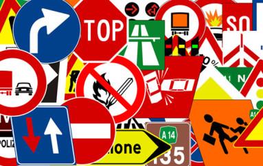 Dall'Italia – ANAS e Polizia di Stato insieme per la sicurezza stradale: presentazione campagna