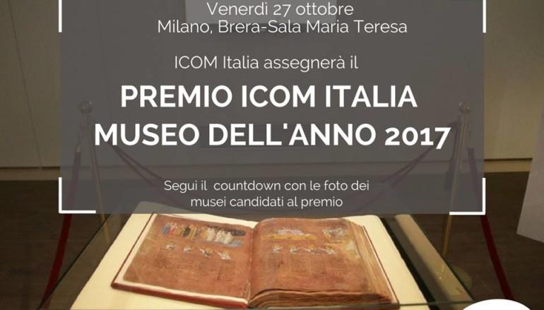 Il Museo Diocesano e del Codex di Rossano tra i finalisti del Premio ICOM Italia – Museo dell'anno 2017
